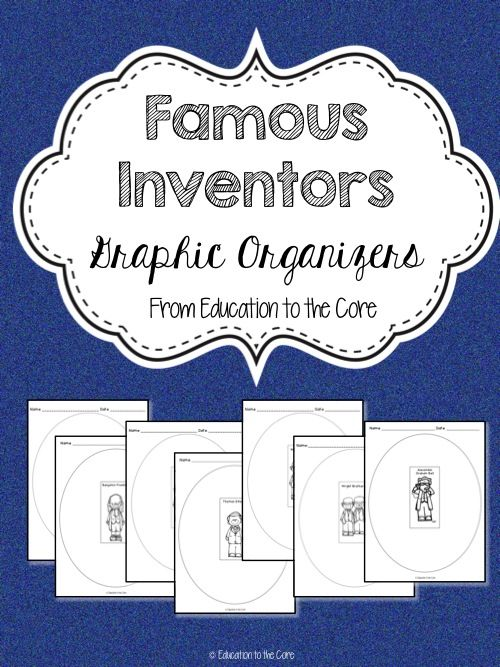 Education to the Core: Inventors Writing Activity and FREEBIE!
