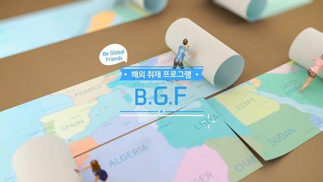 Client _ Hyundai Motors Production _ 2Grey Director _ Lu Bing Writer _ SunYoung Chun DOP _ MyeongJae Kim 3D _ Trevor Kim 2D _ KyeongYun Choi, HyeWon Shin, MinJi Lee, MiKyung Noh Sound Design _ 274Custom
