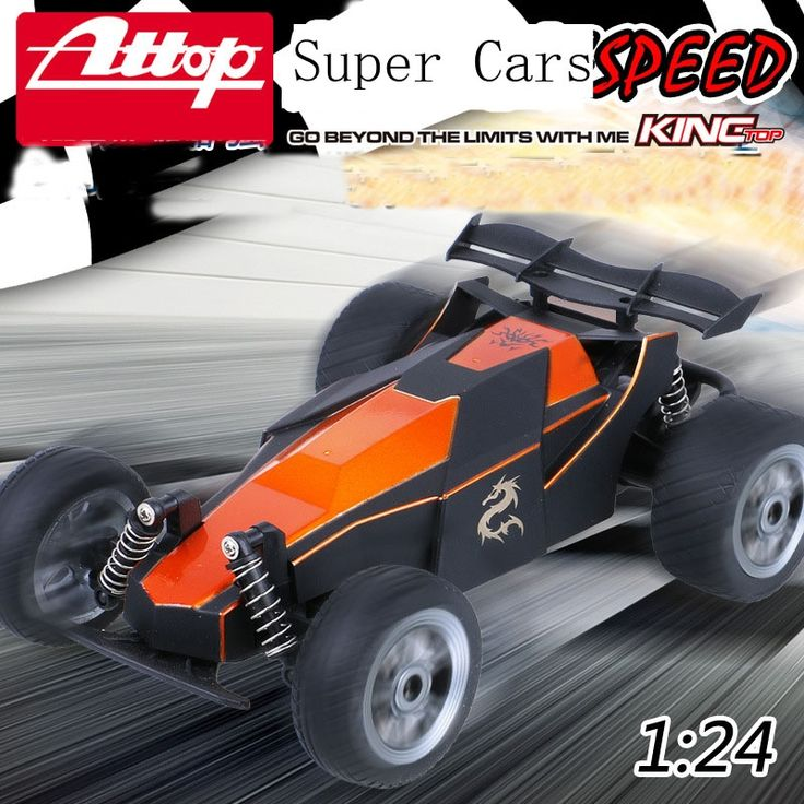 43.99$  Know more  - 2017 High Speed  Children's Toy Car Super Boy Cyclo Cross Drift Ordinary Edition Racing Model