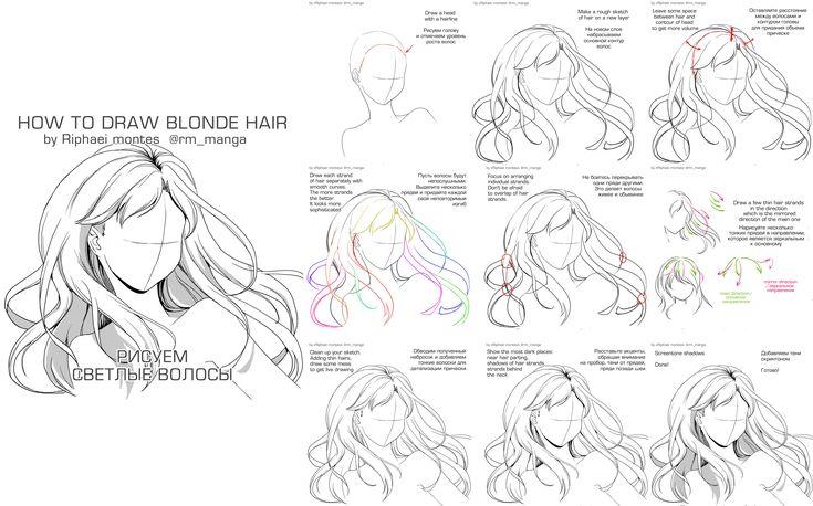 "Today here's step-by-step lesson ""How to draw blonde hair""! 😉😊 Draw with us 🖌🖌 • Follow us: @O.Naumchenkova (Amanda), @Rei.Riphaei (Rei) • #rm_manga #manga #mangasketch #mangaartist #mangaka #mangastyle #mangadraw #hair #drawing #mangastudio #cartoon #漫画 #drawingtips #hairs #comics #манга  #マンガ #tutorial #sketch #рисунок  #originalmanga #lineart  #painting #ペン画  #コピック  #アナログ絵  #イラスト #drawinglesson #drawinglessons #cartoondrawings"