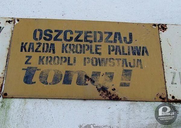 W PRLu – władza wiedziała jak zmotywować obywateli do poczynienia oszczędności