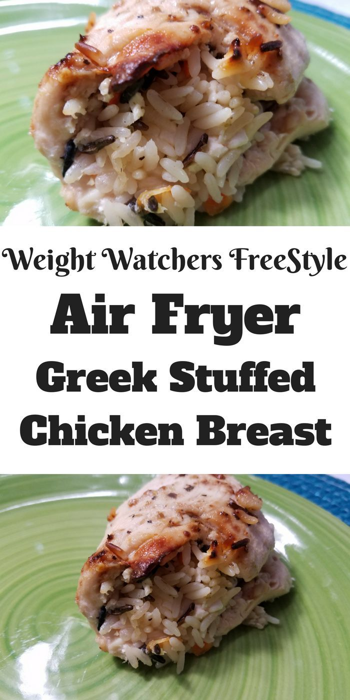 Air Fryer Chicken Recipes don't get any better than our Greek Stuffed Chicken Breast! It's a perfect Weight Watchers FreeStyle Recipe with only 3 SmartPoints per serving!