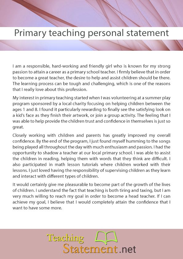 primary teaching personal statement