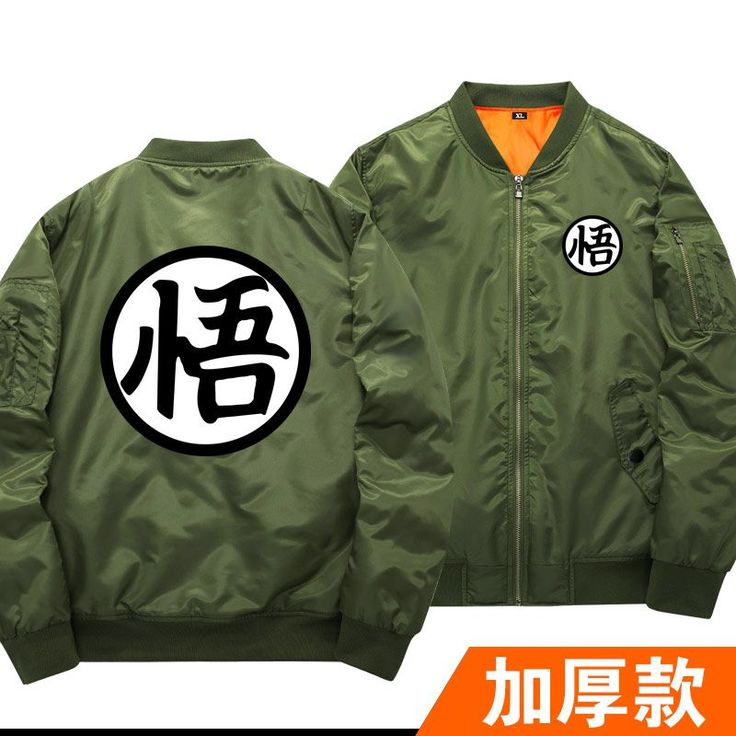 New arrival Dragon Ball Z Baseball bomber jacket Goku Cosplay Costumes Winter Anime Show Halloween Costume Goku coat 110703