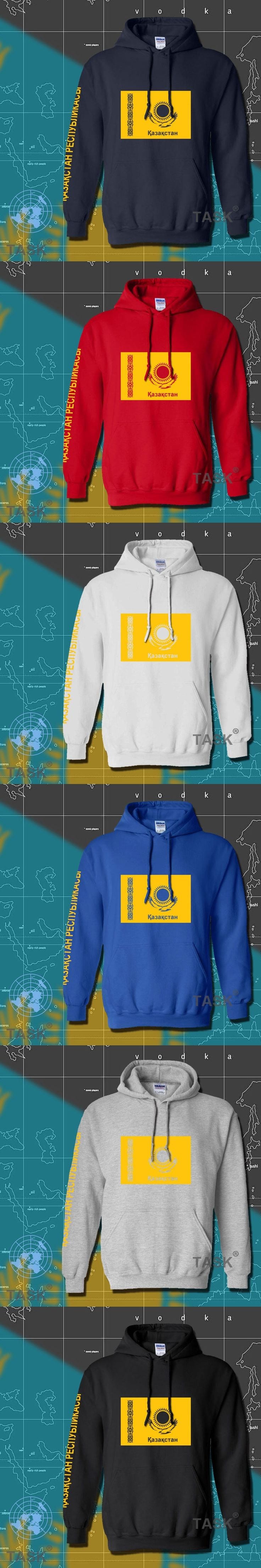Kazakhstan hoodies men sweatshirt sweat new streetwear gyms meeting tracksuit nation Kazakh flag Kazakhstani KZ KAZ Qazaqstan 3
