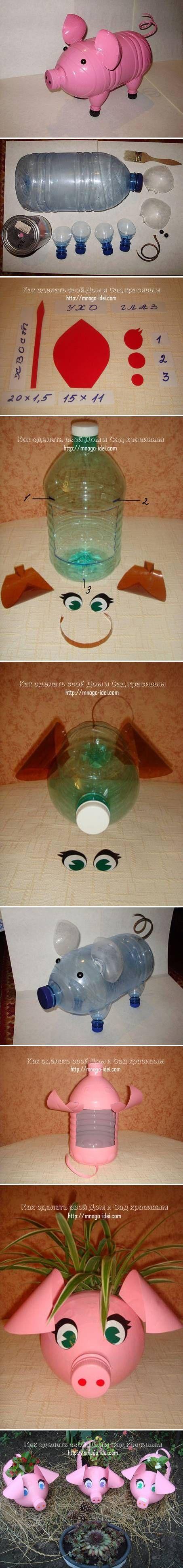 DIY Plastic Bottle Piggy Plant Vase DIY Projects / UsefulDIY.com