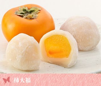 柿大福 etc. Frutas