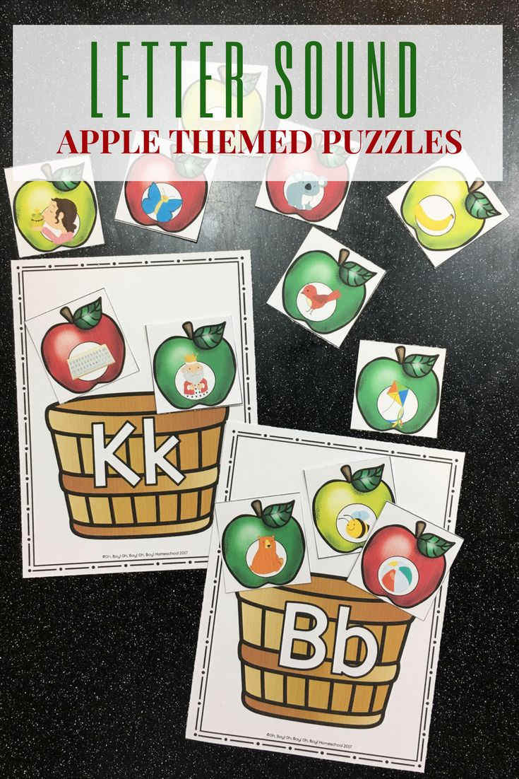 This fun apple themed letter sound sorting activity is such a great addition to my language center.