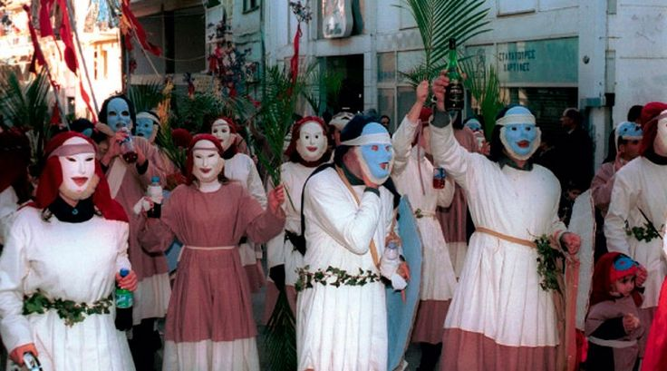 Ragoutsaria festival of Kastoria, historical Macedonia Greece whose origins come from the ancient Dionysian Festival.