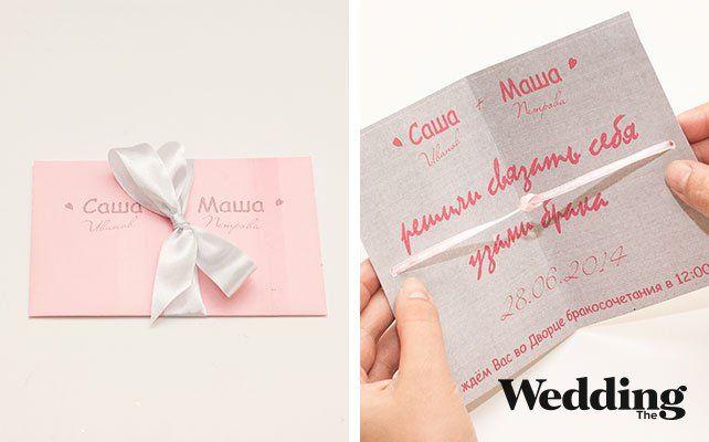Как сделать приглашение на свадьбу «Узелок»/ wedding save the date diy tie the knot #tietheknot #savethedate #wedding