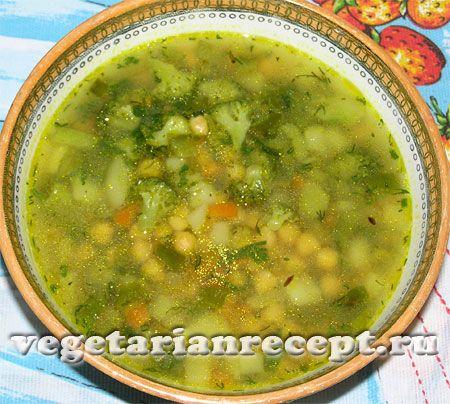 Пошаговый фото-рецепт полезного и вкусного вегетарианского супа из нута с брокколи.