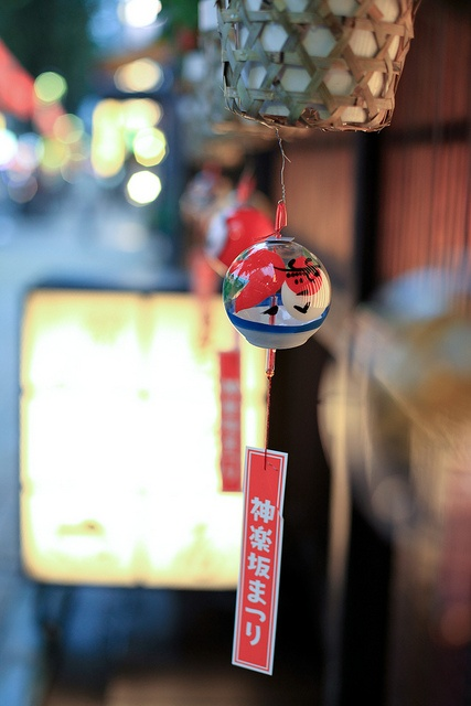 Japanese wind chimes -Furin- 風鈴