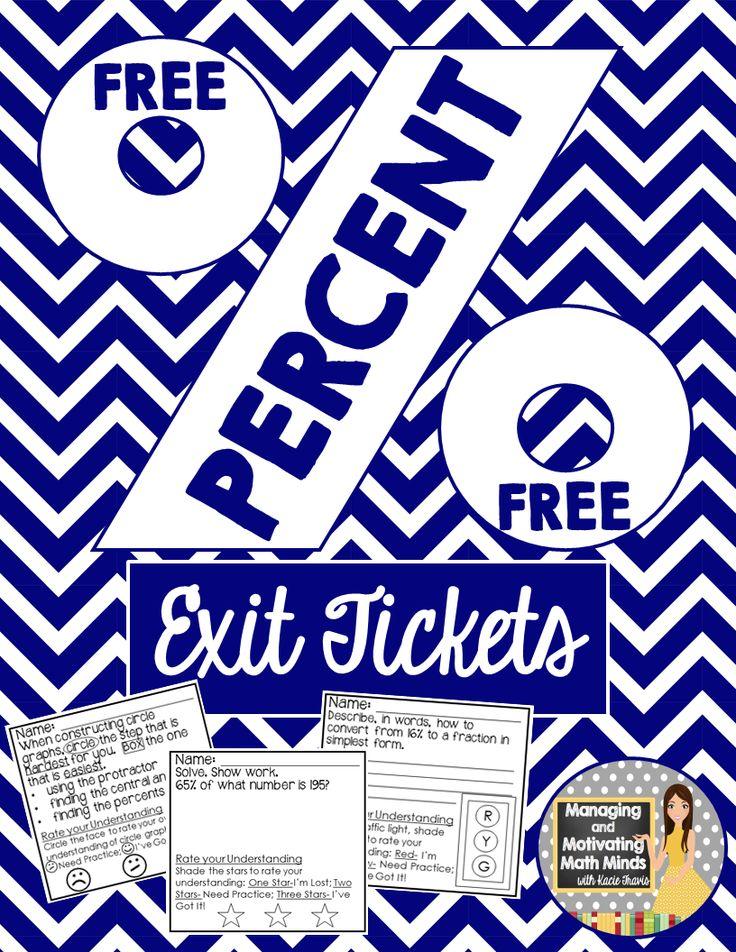 FREEBIE!!! Download exit tickets for an entire Percent unit here!  FREE!
