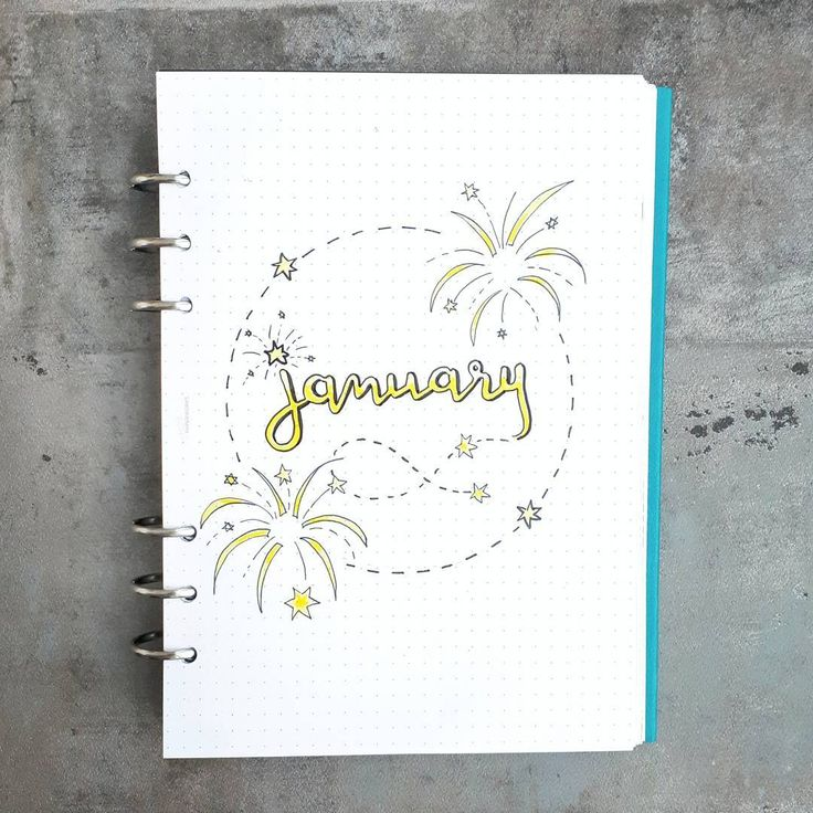 Bullet journal monthly cover page, January cover page, fireworks drawing. | @seras.bullet.journal