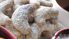 Продолжаю тему рождественской выпечки!.Сегодня печём австрийское и немецкое рождественское печенье..Ароматно-орехово-ванильное, сладкое, рассыпчатое, тающее во рту!.Обязательно попробуйте!..Ингредиенты (стакан 250 мл):.1 стакан муки.1 стакан к...