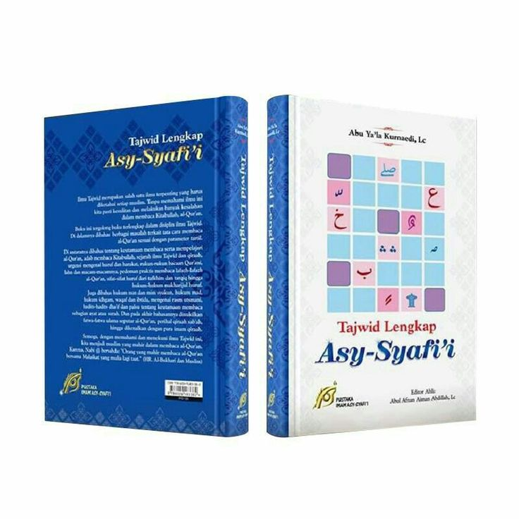 Buku tajwid lengkap order wa:085242100556