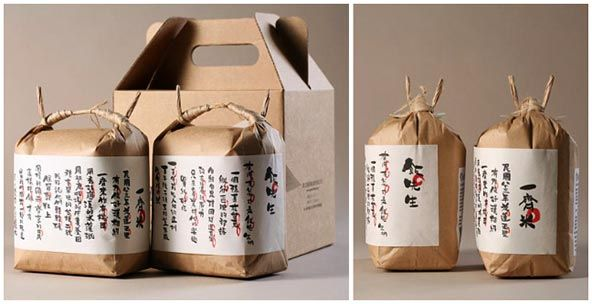 http://thepackaginginsider.com/wp-content/uploads/2012/01/rice2.jpg