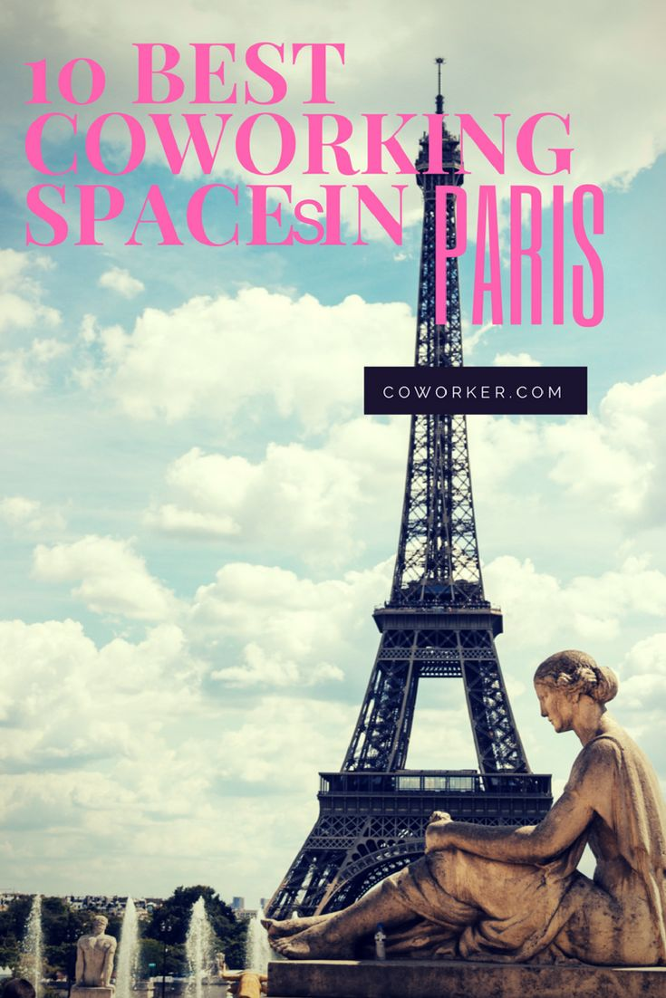 Looking for a coworking space in Paris? Coworker.com has your back. Here you can search for a space near you, see pictures, read reviews and even book a day pass to test the space out. | Coworking Paris, Shared Office Space, Digital Nomads Paris