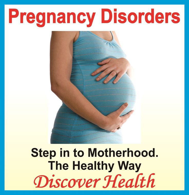 HomeoCity - Obstetric Disorders