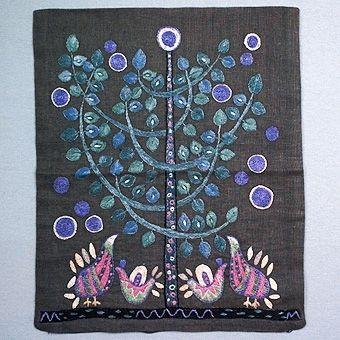 "Kuddvar ""Trädet"" @ DigitaltMuseum.se"