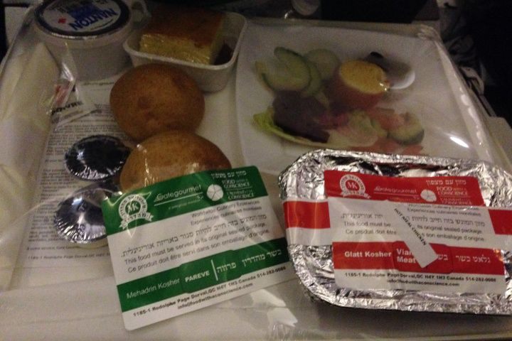 "Is this meal worth $150? Canadian ""Government"" (Stephan Harper) and their entourage spent more than $32,000 on plane food on a trip to Israel."