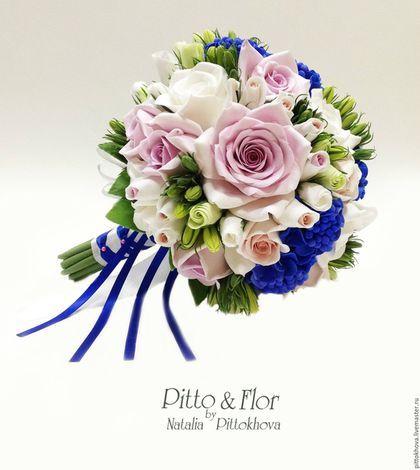 Купить цветы синего цвета