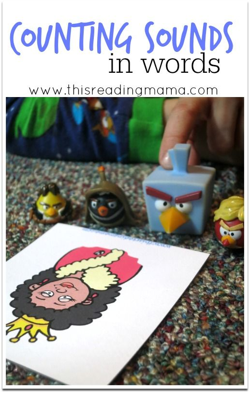 Counting Sounds in Words {FREE Sound Cards Included!} | This Reading Mama