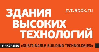 Медиа партнеры выставки BATIMAT 2103 в России
