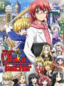 Ultimate Otaku Teacher, Denpa Kyoushi, He Is an Ultimate Teacher, 電波教師