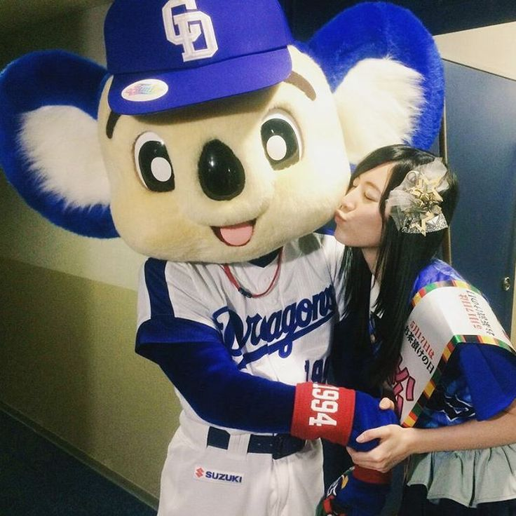 "6,116 Likes, 157 Comments - 松井珠理奈 (@jurinamatsui3) on Instagram: ""Kiss💋💕 #kiss  #ドアラ #中日ドラゴンズ #始球式 #野球"""