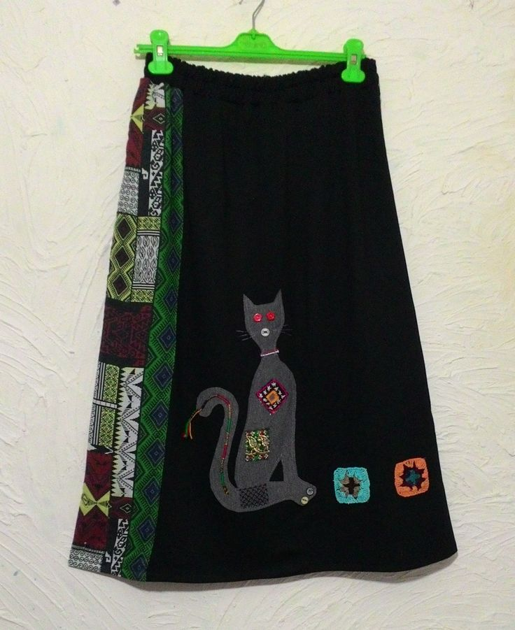 skirt with cat