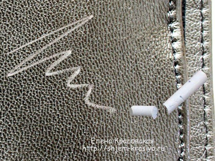Экокожу где купить тентовую ткань в розницу в москве