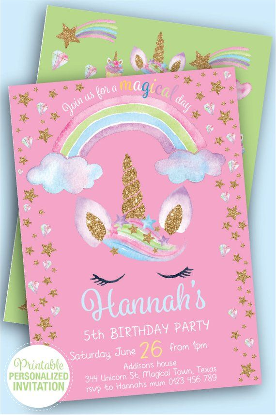 Magical Pink Unicorn Birthday Party Invitation Personalized Printable