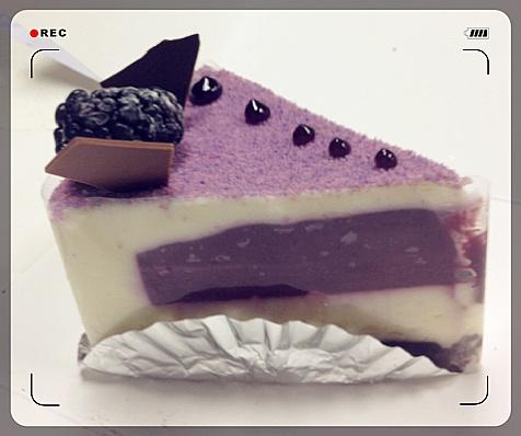 Sexy purple Satura Cake