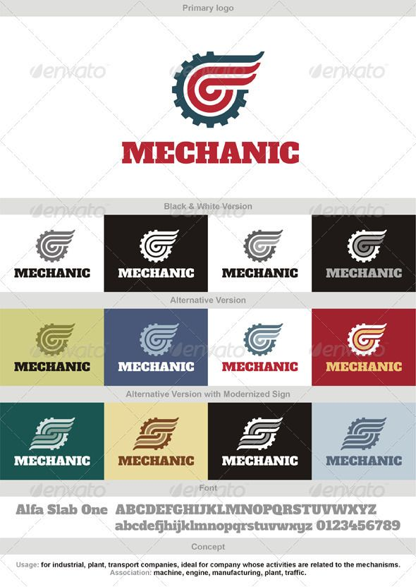 Mechanic Logo - GraphicRiver