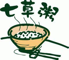 近江町市場は1月5日木からの営業開始  これにあわせて5日木11:00上近江町活性化広場で餅つきを実施します  餅つき手返しとも飛び入り参加歓迎 ついたお餅はその場でふるまわれます  また7日土は10:00から同じ会場で七草粥のふるまいが行われます お正月で疲れた胃をいたわってあげましょう  290年におよぶ歴史を持つ金沢市民の台所 近江町市場 石川県金沢市上近江町50 tags[石川県]