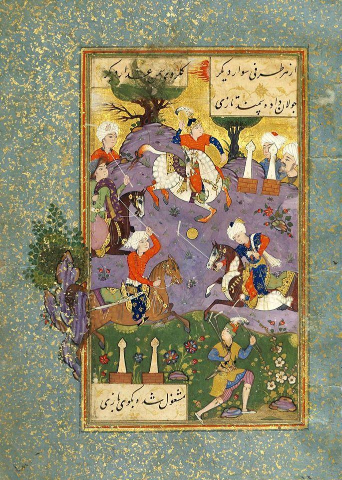 برگ مصور از ﻣﺜﻨﻮﻱ «ﮔﻮﻱ ﻭ ﭼﻮﮔﺎﻥ» ﺳﺮﻭﺩﻩ ﻋﺎﺭﻓﻲ ﻫﺮﻭﻱ قرن 16 میلادی، اصفهان ARIFI (D. AH 853/1449 AD): GUY O CHAUGAN -BALL AND MALLET SAFAVID IRAN, 16TH CENTURY