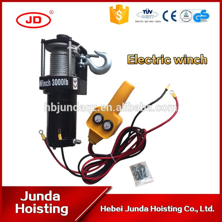 mini 24v 12v 2000lbs electric winch cable pulling machine