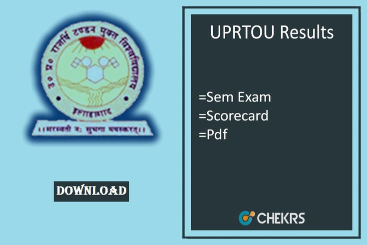 UPRTOU Results Dec 2017 #BA #BSc #BCom #1st #2nd #3rd #Year #Exam #Results
