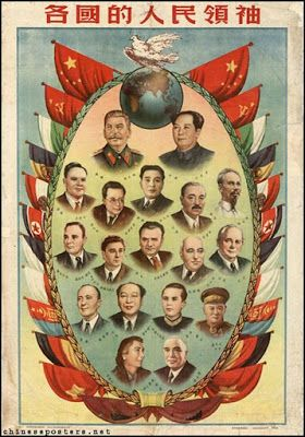 Leaders of the socialist world in 1950's.