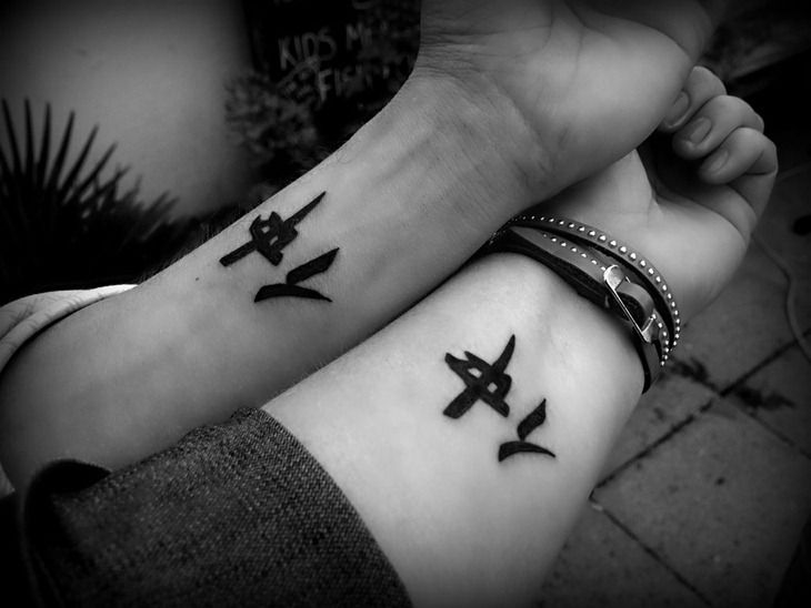 Matching Family Tattoos | Cool Matching Friendship Tattoos