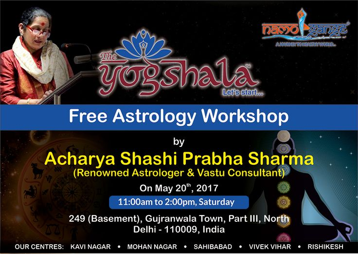 "Namo Gange Namaskar!  The Unit of Namo Gange Trust, The Yogshala is organizing an exclusive ""Free Astrology Workshop"" by Acharya Shashi Prabha Sharma (Renowned Astrologer & Vastu Consultant) on 20th May 2017 at Gujranwala Town, North Delhi. Avail the opportunity and get benefits by Acharya Shashi Prabha. http://www.theyogshala.com #TheYogshala #TheYogshalaSaturdayFreeWorkshop #TheYogshalaGujranwalaTownDelhi"