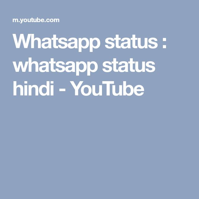 Whatsapp status : whatsapp status hindi - YouTube