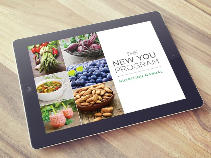 New You has a New Look!