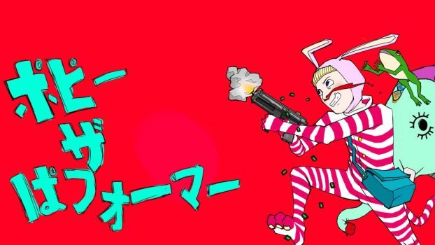 Popee The Performer Wip By Phen0xyethanol Popee The Performer Performance Anime