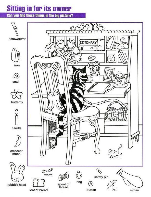 Hidden Pictures Worksheets Cat Hidden Pictures Printables Hidden Picture Puzzles Highlights Hidden Pictures Free hidden picture worksheets
