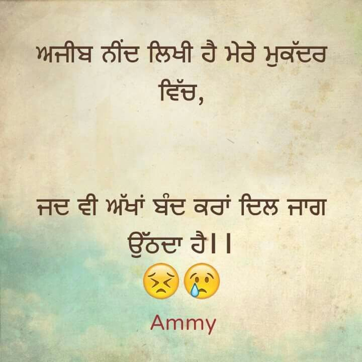 17 Best images about Punjabi Quotes on Pinterest | Good quotes on love Search and Couple