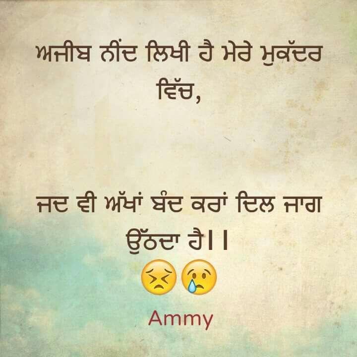 Punjabi Sad Quote: The 521 Best Punjabi Quotes Images On Pinterest