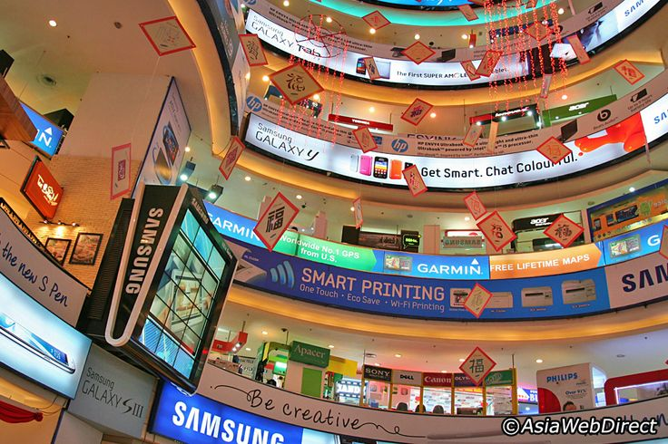 The best place to shop for electronics and other gizmos- Plaza Low Yat.