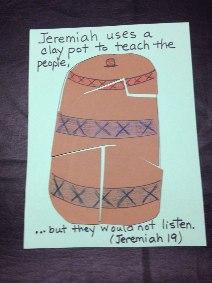 29 Best images about BIBLE JEREMIAH on Pinterest My